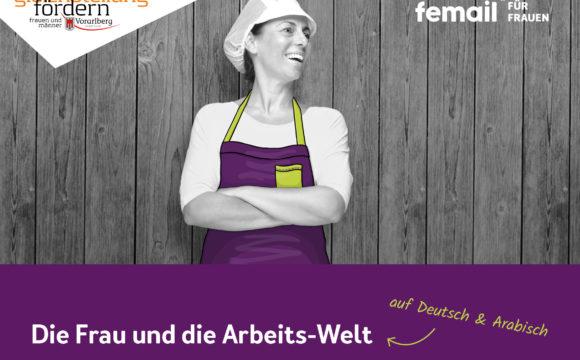 Frau und die Arbeitswelt – eine Workshopreihe in Bludenz