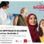 Mobiles Impfteam in Bludenz
